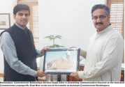 Commissioner Bahawalpur awards commemorative souvenir to AC Captain (R) Shah Meer