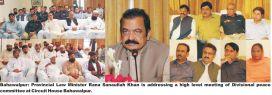 Rana Sana chairs law & order meeting in Bahawalpur