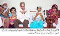 CM VISITS HOUSE OF NAIK IMTIAZ AHMAD SHAHEED IN FAISALABAD