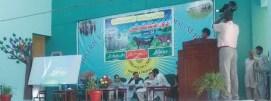 Livestock Department organizes Milk Conference in Mandi Bahauddin