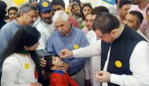 The World Polio Day is being commemorated today