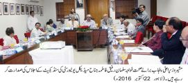 Fatima Jinnah Medical University syndicate meeting held in the committee room