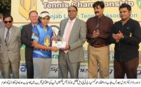 1st ZTBL National Junior Tennis Championship concludes at Bagh-e-Jinnah