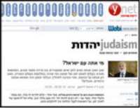 Ynet Who Are You People of Israel