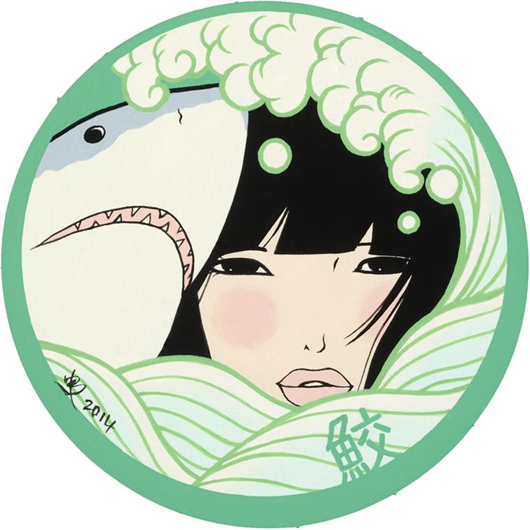 Yumiko Kayukawa Prints Yumiko Kayukawa Same Shark