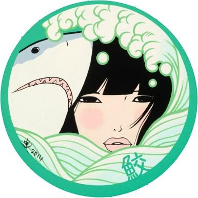 Yumiko Kayukawa - SAME - Shark