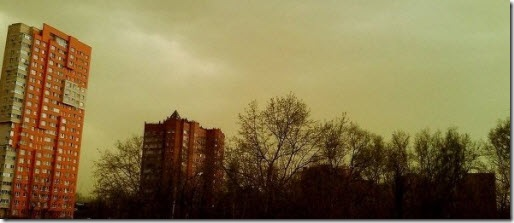 nube verde moscu