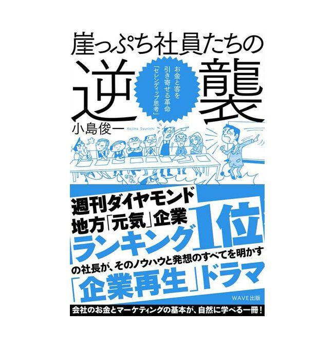 book-1-3
