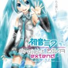 Hatsune_Miku_Project_DIVA_Extend_cover