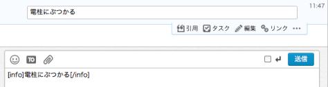 スクリーンショット 2013-12-26 11.48.10
