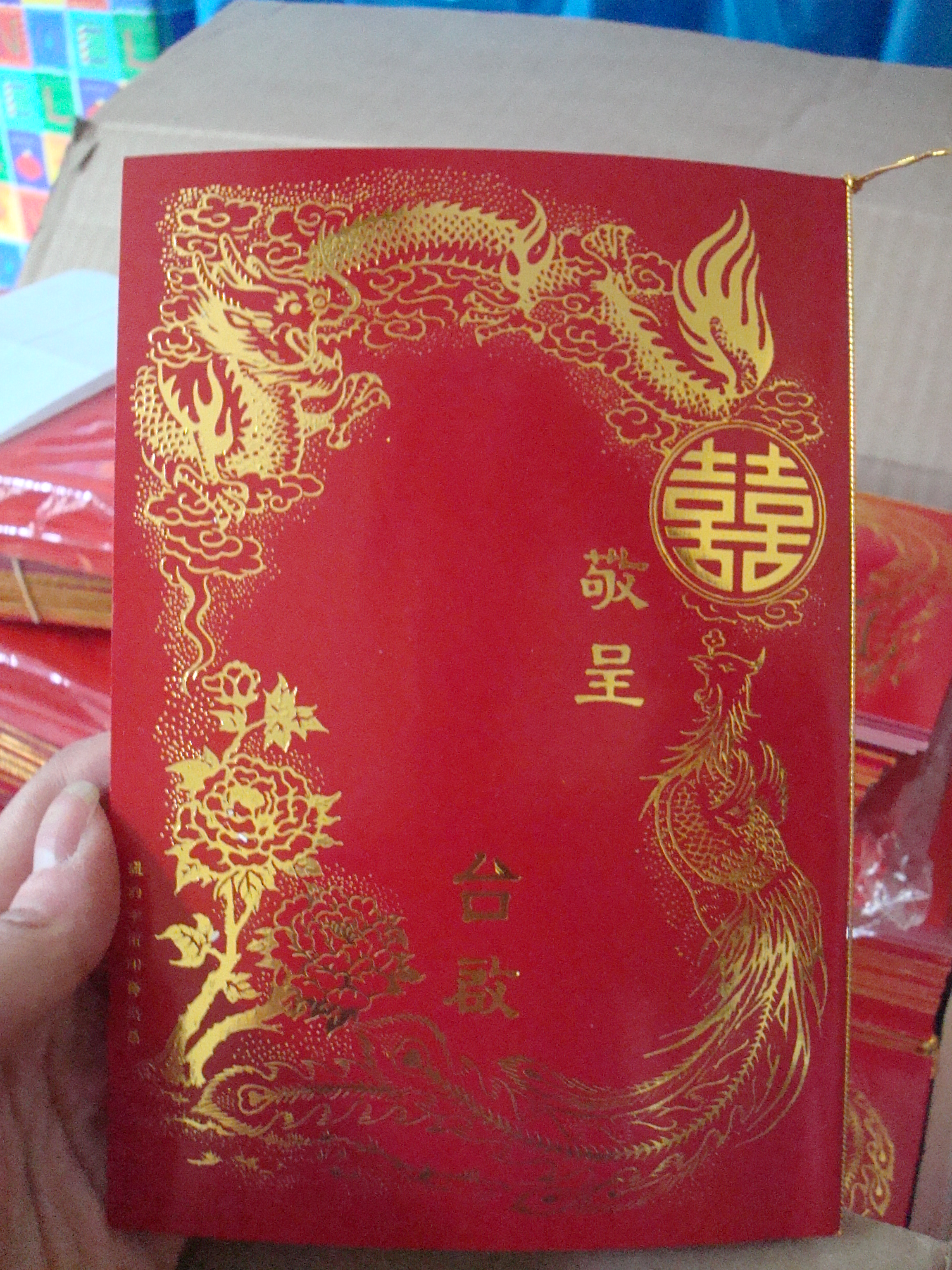 chinese wedding chinese wedding invitation Our invitation the red bomb with the traditional dragon pheonix