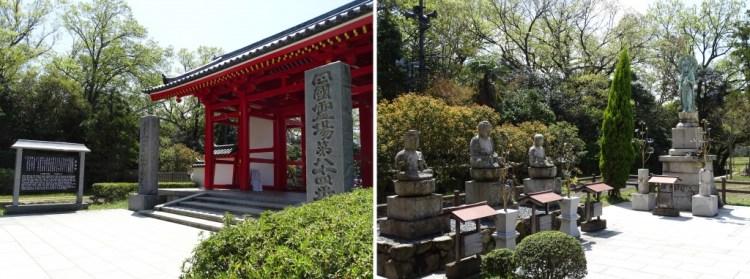 Yashima-ji 1