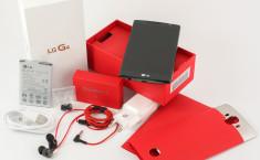 LG G 4 box2