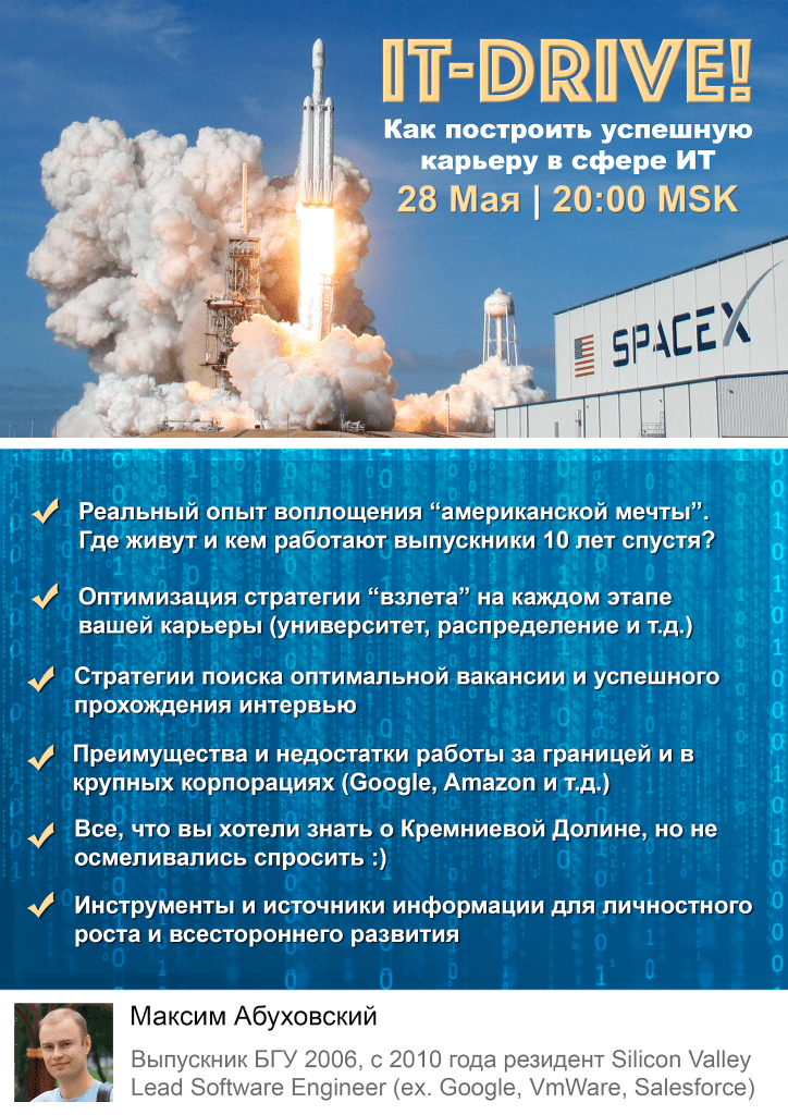 max_seminar