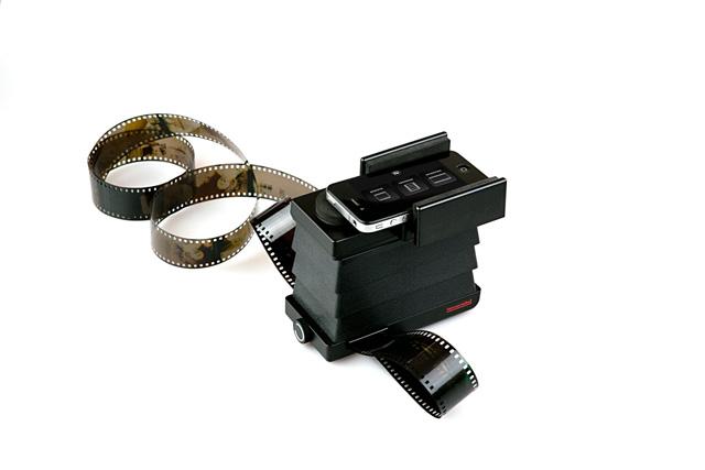 Lomo Film Scanner