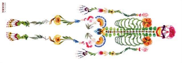 Flower skeleton