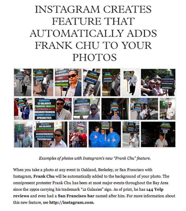 Frank Chu