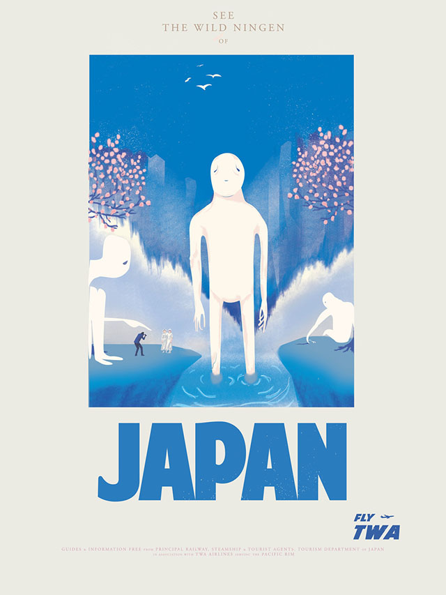 The Wild Ningen of Japan