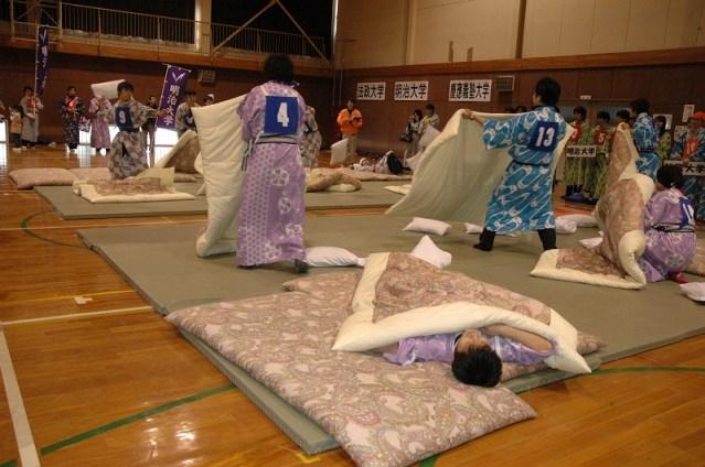 Japanese Pillow Tourament