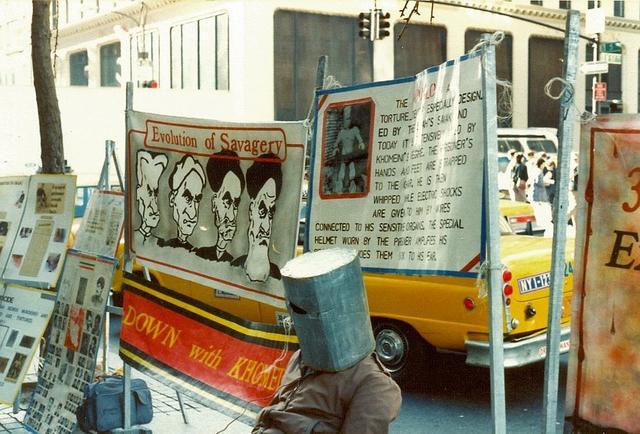 nyc 1980s