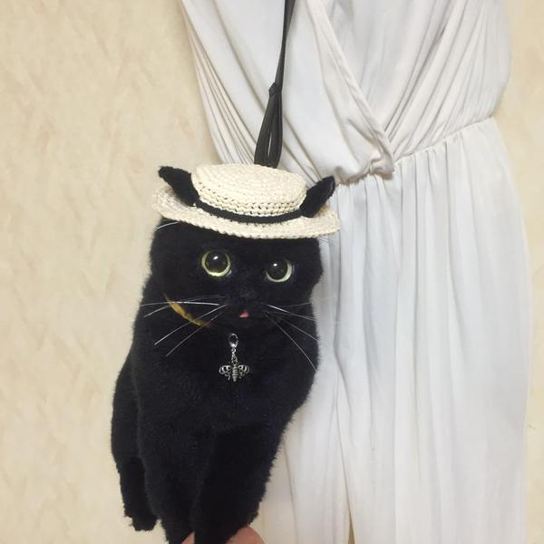 Black Cat Bag Hat