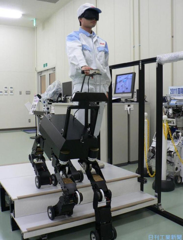 Robot guide dog by NSK