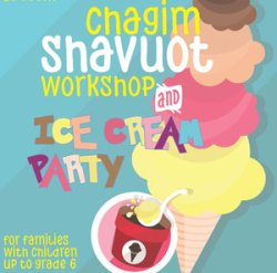 Shavuot-Chagim-Ice-Cream-Factory-web