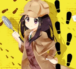 Shadowing Japanese: You don't need to be a Great Detective