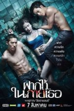 Nonton Movie The Swimmers Sub Indo