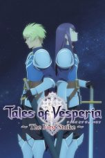 Nonton Movie Tales Of Vesperia The First Strike (2009) Sub Indo