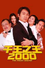 Nonton Movie The Tricky Master (1999) Sub Indo