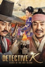 Nonton Movie Detective K: Secret Of The Lost Island (2015) Sub Indo