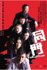 Nonton Movie Rebellion (2009) Sub Indo