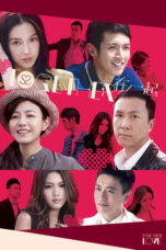 Nonton Movie Together (2013) Sub Indo