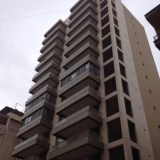Apartments For Rent in Lebanon