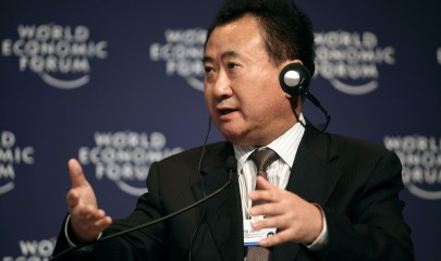 Annual Meeting of the New Champions Dalian 2009