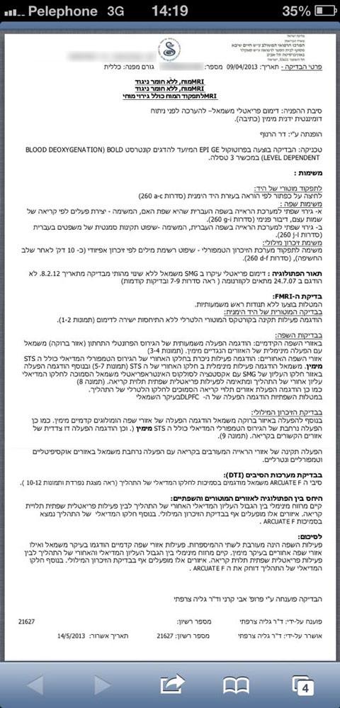 Leda Green - Feedback - Medical Document