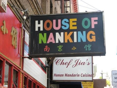 houseofnanking