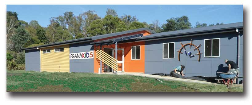 """Our Children's Education Centre """"CEC"""""""