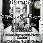 Sayyid Qutb, l'homme qui a «inventé» le djihadisme est mort il y a 50 ans. Adil Charkaoui a déjà fait une conférence sur cet homme.