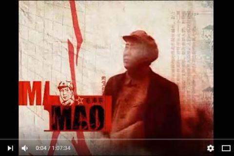 9 septembre 1976 : Il y a quarante ans, la mort de Mao Zedong