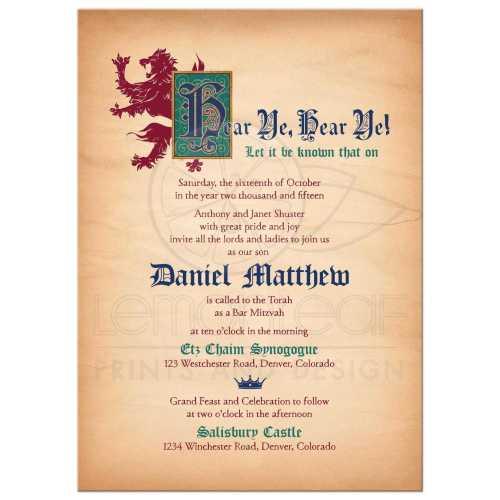 Medium Of Bar Mitzvah Invitations