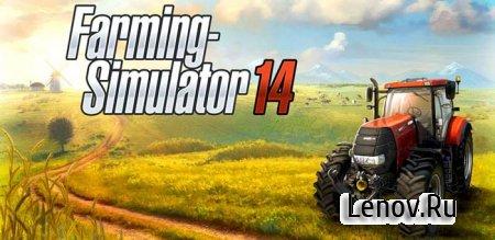Farming Simulator 14 (обновлено v 1.3.9) + Mod (Unlimited Gold/Unlocked)