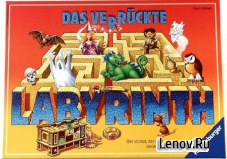 THE aMAZEing Labyrinth (обновлено v 1.0.1)