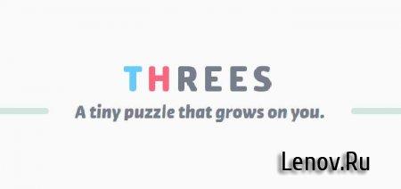 Threes! (обновлено v 1.3.5)