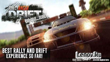 Rally Racer Drift (обновлено v 1.56) Mod (много денег)