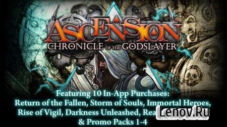 Ascension (обновлено v 1.11.1.6) Мод (Unlocked)