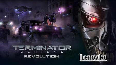 TERMINATOR GENISYS: REVOLUTION (обновлено v 3.0.0) (Mod Money)