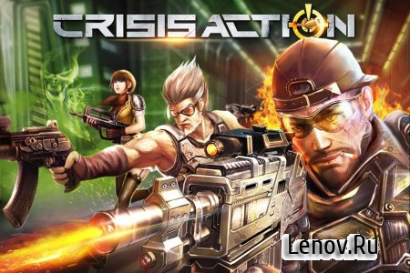 Crisis Action v 1.9 Мод (High Focus & More)
