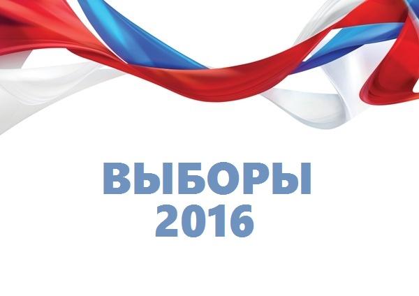 Выборы главы Баргузинского района пройдут 18 сентября